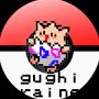 gughitrainer